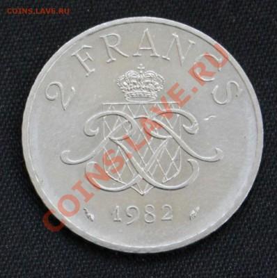 МОНАКО 2 франка 1982г. РАНЬЕ III до 8.12.13г.в 22-00 - IMG_9659.JPG