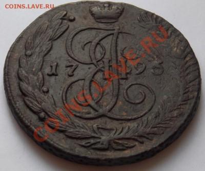 5коп  1795г   ПЕРЕЧЕКАН - 5 коп 1795_4.JPG