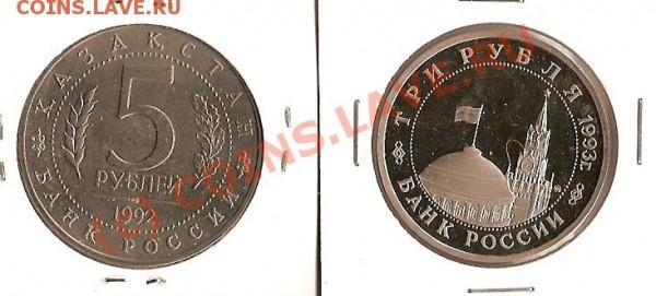 1992 1993  5р Ахмед Ясами  3р Сталинградская Битва - сканирование0080