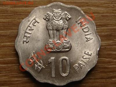 Индия 10 пайса 1982 Игры в Дели до 04.12.13 в 21.00 М - IMG_5840