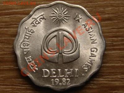 Индия 10 пайса 1982 Игры в Дели до 04.12.13 в 21.00 М - IMG_5839