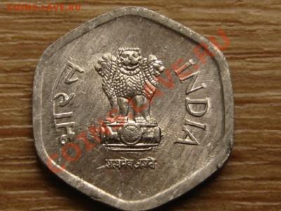 Индия 20 пайса 1994 до 04.12.13 в 21.00 М - IMG_5836