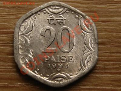 Индия 20 пайса 1994 до 04.12.13 в 21.00 М - IMG_5835