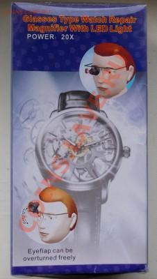 ювелирные очки с подсветкой 20Х - 1 глаз до 6.12. до 22.00 - 52