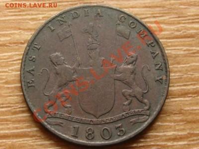 Индия Брит. Мадрас 10 кэшей 1803 до 04.12.13 в 21.00 М - IMG_5820