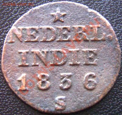4 стивера 1836; до 02.12_22.16мск - 6228
