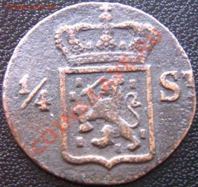 4 стивера 1836; до 02.12_22.16мск - 6229
