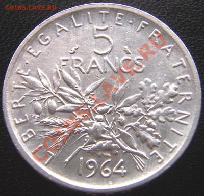 Франция_5 франков 1964. Серебро; окончание 02.12_22.18мск - 6102