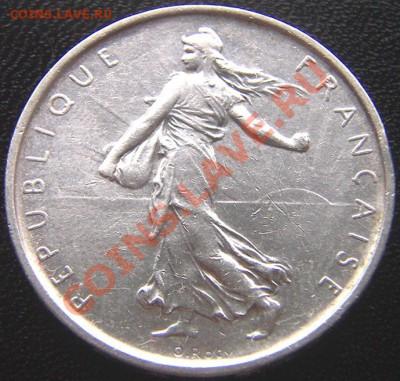 Франция_5 франков 1964. Серебро; окончание 02.12_22.18мск - 6103