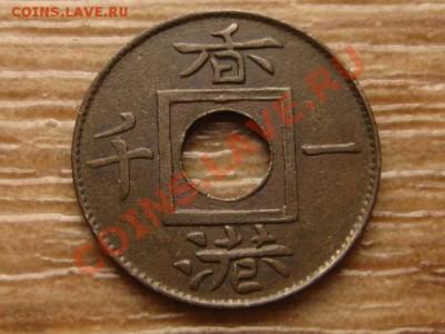 Гон Конг 1 мил 1866 до 04.12.13 в 21.00 М - IMG_6551