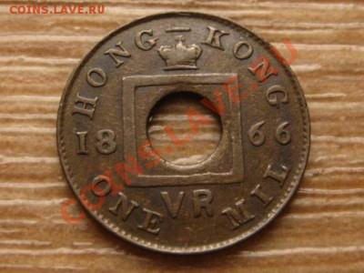 Гон Конг 1 мил 1866 до 04.12.13 в 21.00 М - IMG_6549
