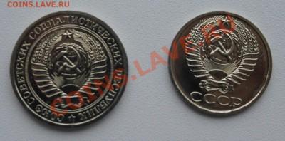 1 рубль , 50 копеек 1976 наборные - IMG_4424.JPG