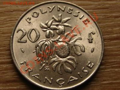 Полинезия Франц. 20 франков 1975  до 04.12.13 в 21.00 М - IMG_5811