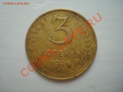 3 к.1946 до 21.00 мск 8.12.13 - DSC08068.JPG