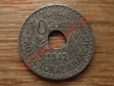 Тунис Франц. 10 сантимов 1942 цинк до 04.12.13 в 21.00 М - IMG_7235