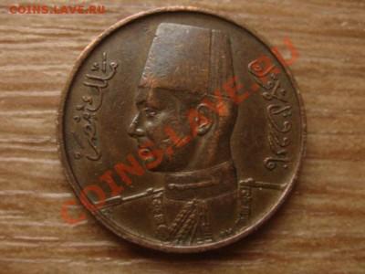 2 миллима 1938 до 04.12.13 в 21.00 М - IMG_7234