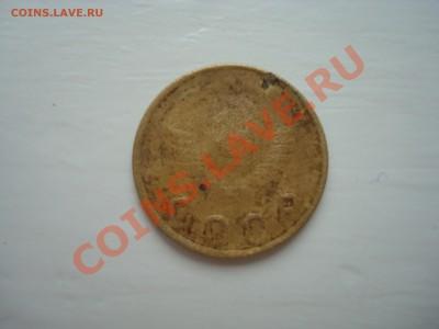 2 к.1948 до 21.00 мск 8.12.13 - DSC08066.JPG