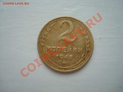 2 к.1948 до 21.00 мск 8.12.13 - DSC08065.JPG