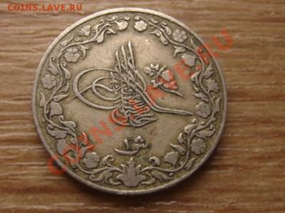 Египет гирш 1910 до 04.12.13 в 21.00 М - IMG_7226