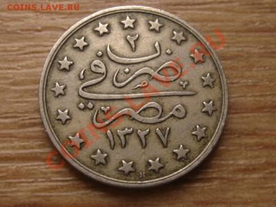 Египет гирш 1910 до 04.12.13 в 21.00 М - IMG_7224