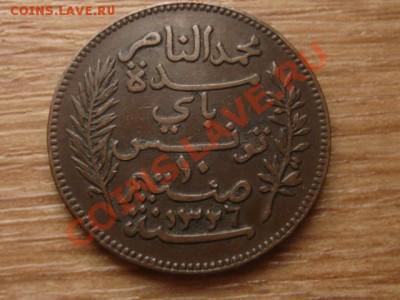 Тунис Франц. 10 сантимов 1908 до 04.12.13 в 21.00 М - IMG_7222