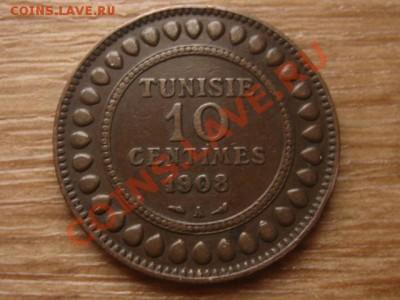 Тунис Франц. 10 сантимов 1908 до 04.12.13 в 21.00 М - IMG_7221