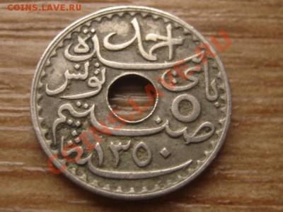 Тунис Франц. 5 сантимов 1931 до 04.12.13 в 21.00 М - IMG_7231