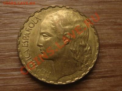 Испания 1 песета 1937 до 04.12.13 в 21.00 М - IMG_7218