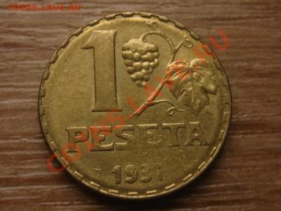Испания 1 песета 1937 до 04.12.13 в 21.00 М - IMG_7217