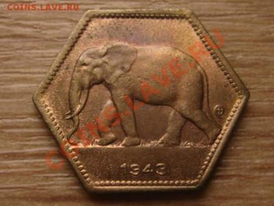 Бельгийское Конго 2 франка 1943 до 04.12.13 в 21.00 М - IMG_7216