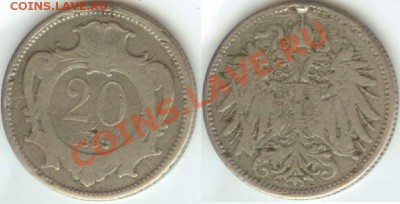 Австрия 20 геллеров 1893 г до 21.00 мск 08.12.2013 - Австрия 20 гел. 3