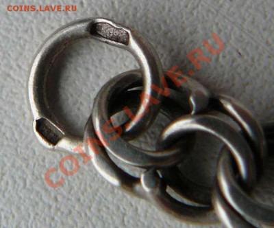 Серебрянный браслет 20см, до  05.12.2013 22-00 Мск - Браслет 20см. клеймо