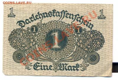 1 марка 1926г.______________05.12 - сканирование0009