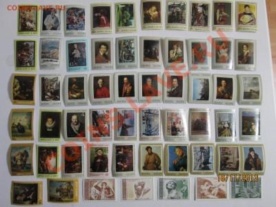 57 марок,живопись. до 6.12.2013г - IMG_1722.JPG