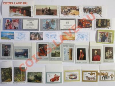 Марки СССР и России, около 320 шт. до 6.12.2013г - IMG_1512.JPG