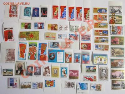 Марки СССР и России, около 320 шт. до 6.12.2013г - IMG_1514.JPG