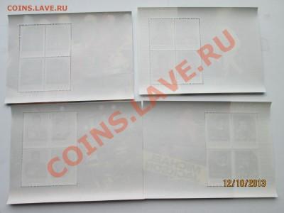 Малые листы и блоки, до 6.12.2013г - IMG_1416.JPG