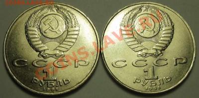 ДВА МЕШКОВЫХ памятных рубля  «Низами Гянджеви» - IMG_3798