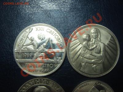 Болгария 4 юбилейные монеты без обращения до 7.12 22:00 мск - IMG_0955.JPG