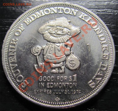 Z01 Канада торг. доллар Edmonotn Klondike 1974 08.12 в 22°° - Z01 Canada Trade Dollar Edmonton_2