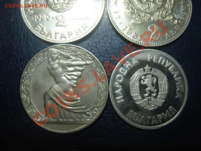 Болгария 4 юбилейные монеты без обращения до 7.12 22:00 мск - IMG_0956.JPG