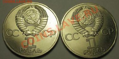 Два МЕШКОВЫХ памятных рубля  «Фестиваль» - IMG_3778