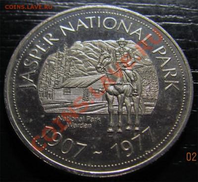 Z02 Канада торг. доллар Jasper Park 1977 08.12 в 22°° - Z02 Canada Trade Dollar Jasper_2