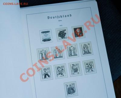 Альбом для немецких марок. до 5.12.13 - IMG_3738