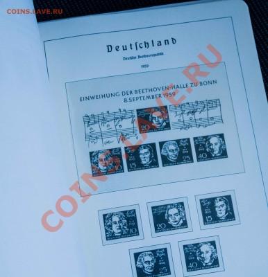 Альбом для немецких марок. до 5.12.13 - IMG_3741