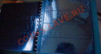 Альбом для бон или блоков марок. до 5.12.13 - IMG_3770