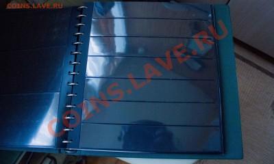 Альбом для бон или блоков марок. до 5.12.13 - IMG_3771