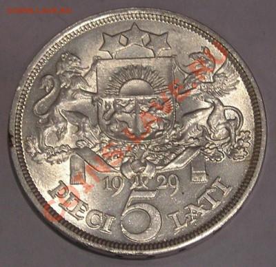 Латвия, 5 Латов 1929 (04.12) - P1012757.JPG