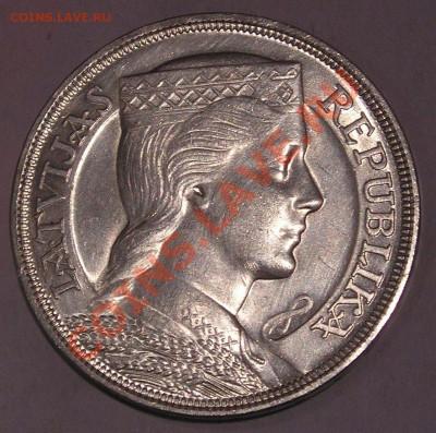 Латвия, 5 Латов 1929 (04.12) - P1012754.JPG
