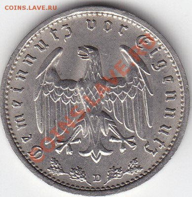 Третий Рейх 1 рейхсмарка 1934 D до 7.12 22:00 мск - IMG_0018